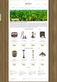 Адаптивный интернет-магазин кальянов и табака